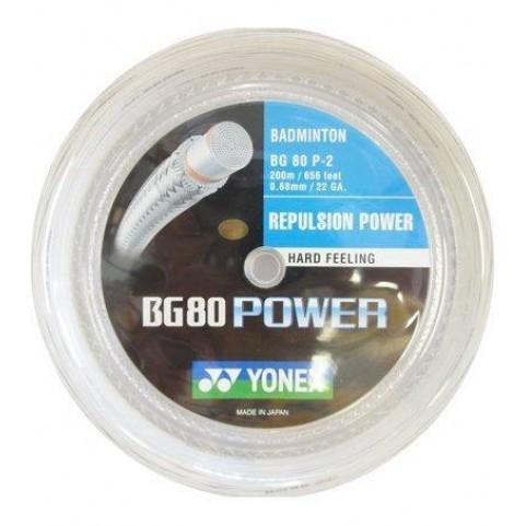 BG80 Power (White) 200M Reel